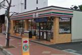 セブンイレブン厚木旭町5丁目店