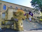 天理大学附属天理図書館