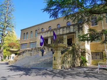 天理大学附属天理図書館の画像3