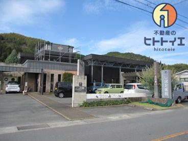 しばた医院*の画像1