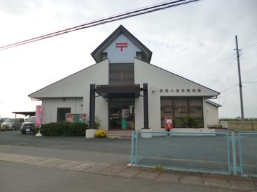 小島田郵便局の画像1