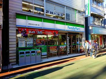 ファミリーマート世田谷日大通り店の画像1
