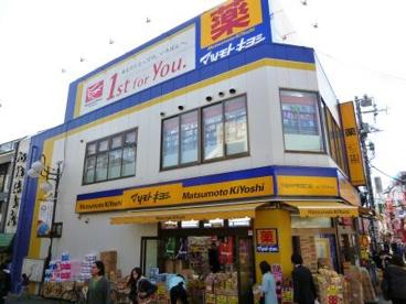 マツモトキヨシ下高井戸駅西口店の画像1