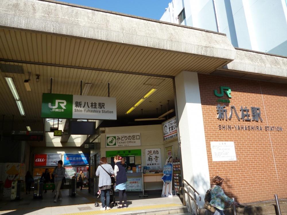 新八柱駅の画像
