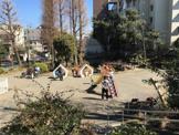 鶴が久保公園
