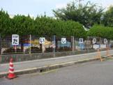 名古屋市太子保育園