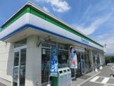 ファミリーマート 緑境松店