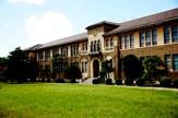 私立神戸女学院