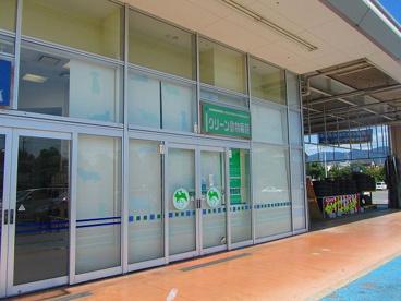 グリーン動物病院の画像3