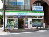 ファミリーマート桜新町一丁目店