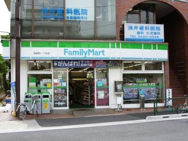 ファミリーマート桜新町一丁目店の画像1