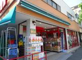 まいばすけっと 永田東2丁目店