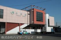 JR小机駅