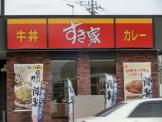 すき家129号厚木IC店