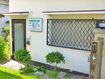 長柄獣医科病院の画像5