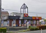 すき家厚木西店