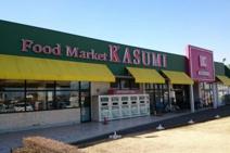 KASUMI(カスミ) 梅園店