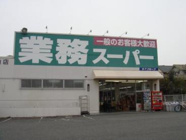 業務用食品スーパー アミカ 守山大森店の画像1
