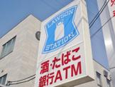 ローソン 宇治田原工業団地前店