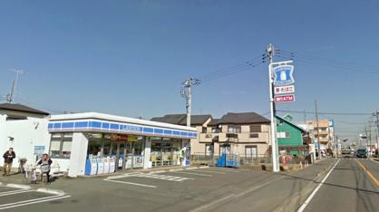 ローソン海老名上郷店の画像1