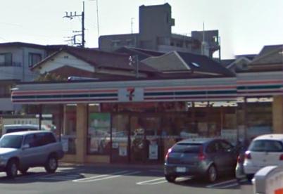 セブンイレブン海老名河原口店の画像1