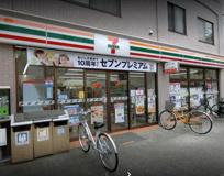 セブンイレブン 板橋志村1丁目店