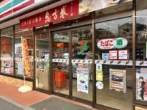 セブンイレブン 江戸川松江南店