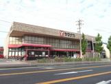 ヤマナカ 稲葉地店