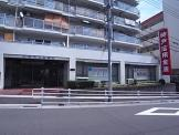 神戸信用金庫 白川台店