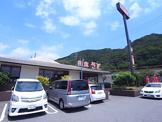 和食さと 須磨店