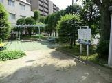 玉川台東公園