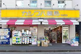 カシワバ薬局 向田橋店の画像1