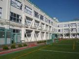 足立区立竹の塚小学校
