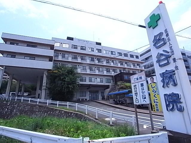名谷病院の画像