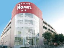 島忠HOME'S(島忠ホームズ) 中野店