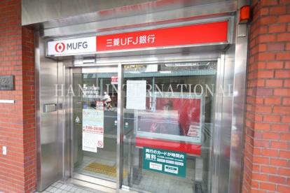 三菱UFJ銀行ATMの画像1