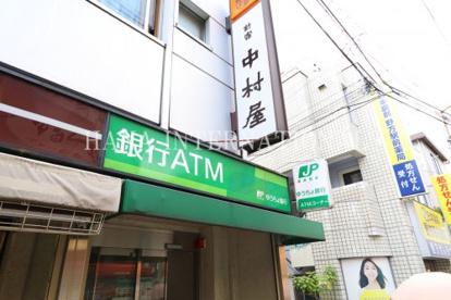 ゆうちょ銀行ATMの画像1