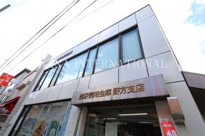 西京信用金庫の画像1
