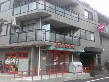 まいばすけっと 上野毛4丁目店の画像1