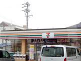 セブン−イレブン 小牧中央1丁目店