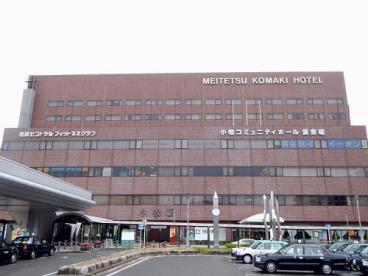 名鉄小牧線「小牧」駅の画像1