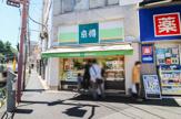 京樽 根津店