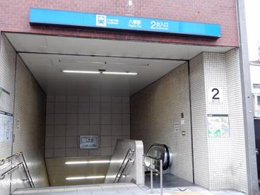 地下鉄名城線・鶴舞線「八事」駅の画像1