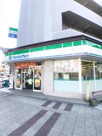ファミリーマート わらび西口店の画像1