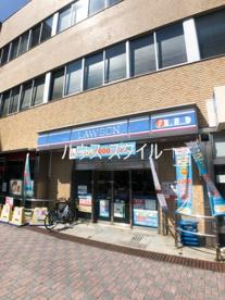 ローソン 西川口駅西口店の画像1