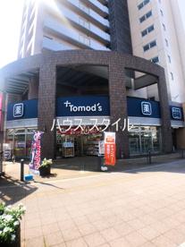 トモズ 川口店の画像1