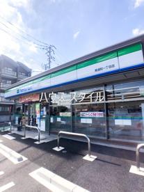 ファミリーマート 東浦和一丁目店の画像1