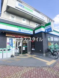 ファミリーマート 東浦和五丁目店の画像1