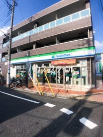 ファミリーマート 東浦和駅前店の画像1