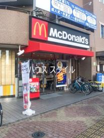 マクドナルド 東浦和駅前店の画像1